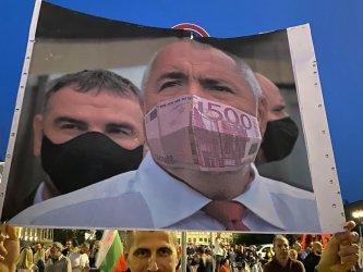 """""""Шпигел"""": Българите въстанаха срещу Батман"""