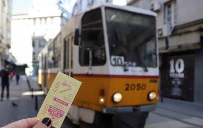 Годишната карта за транспорт в София ще може да се плаща на две вноски