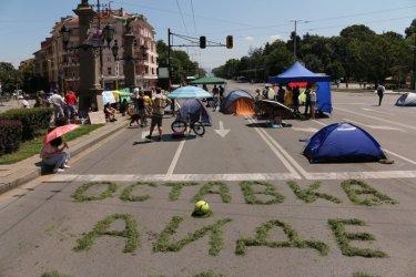 """Протестът затваря """"Цариградско шосе"""" в неделя"""