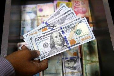 С държавна помощ до 37.5 млн. евро ще се привличат нови инвеститори