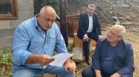 """Борисов с """"оперативка"""" на пънчета за повишения кредитен рейтинг на страната (видео)"""