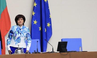 БСП и ДПС внесоха искане за оставка на Караянчева