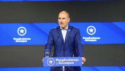 """""""Републиканци за България"""": Планът на Дончев е реклама и списък за """"усвояване"""""""