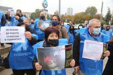 Протест заради удвоения извънреден труд: Работната година става 14 месеца