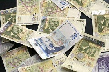 Фондът на фондовете пуска нови инструменти за микрокредитиране