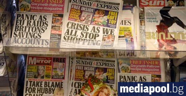 По-малко от половината британци имат доверие на медиите като източник