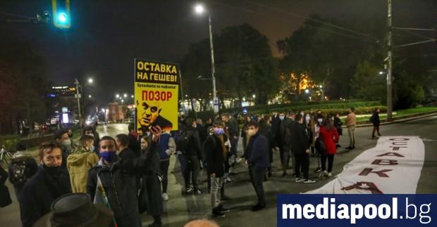 В 113-ия ден на антиправителствени протести, студенти се включиха с