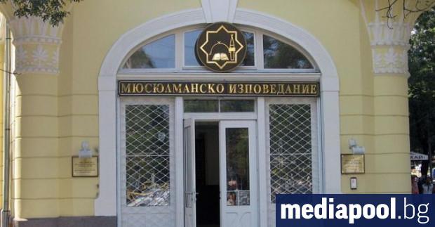 Главното мюфтийство в България излезе позиция в защита на президента