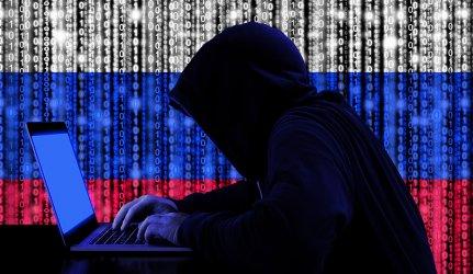ЕС наложи санкции на двама руснаци и звено от ГРУ заради кибератака