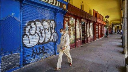 Испанската икономика е още по-отслабена от новите ограничения заради коронавируса