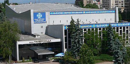 "Пети опит за продажба на зала ""Универсиада"" в София"