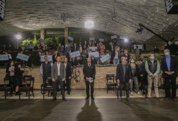 Български консорциум спечели проект за онлайн обучения в Грузия за 23.5 млн. долара