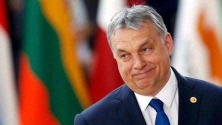 Орбан: Европа изнудва страните, които се противопоставят на имиграцията