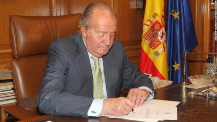 Бившият крал на Испания Хуан Карлос е обект на трето разследване за корупция