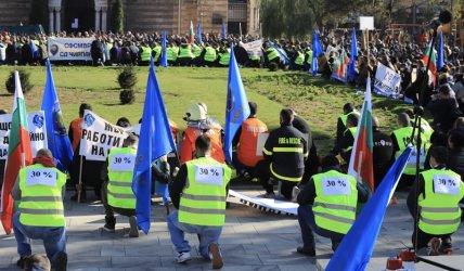 ГЕРБ ядоса още повече полицаите, протестите продължават