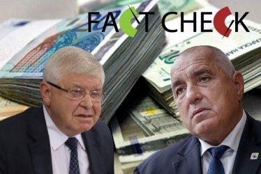 Борисов и Ананиев: Не преплитаме детските надбавки и заплатите на полицаите