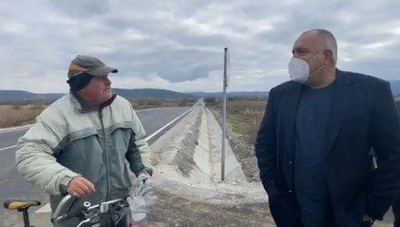 Борисов се похвали в Самоков с 1 млрд. лева, хвърлени срещу кризата