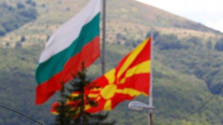 10 неудобни въпроси около българското вето срещу Северна Македония
