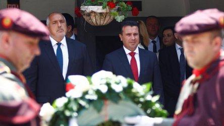Прецедент: българите може да се окажем първите с открадната история
