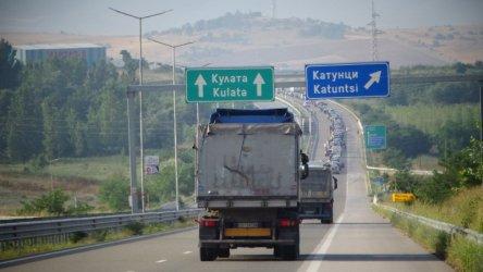 Полицията няма да спре с връчването на глоби по границите