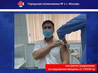 """Русия отлага масовата ваксинация със """"Спутник V"""" и търси помощ отвън"""