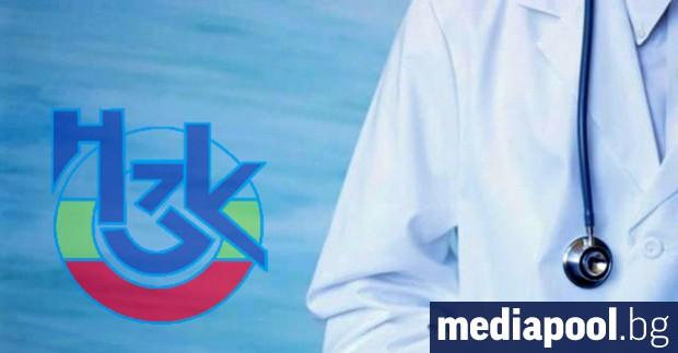Националната здравноосигурителна каса (НЗОК) остава без резерв след като депутатите