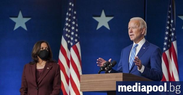 Избраният президент на САЩ Джо Байдън се застъпва за подписания