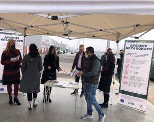 Хъб за събиране на стар текстил бе открит в София
