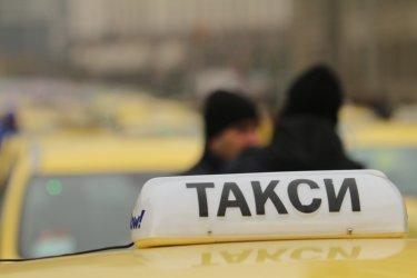 Рехав протест на таксиметровите шофьори за по-високи цени