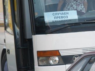 Окончателно: Нерегламентираният превоз на пътници ще се наказва със затвор