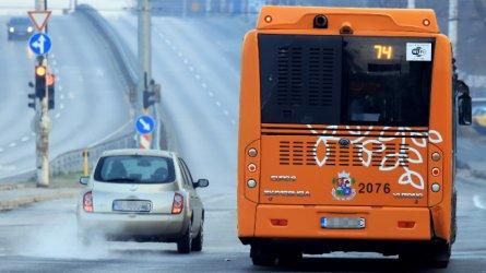София в топ 3 по замърсяване на въздуха тази сутрин