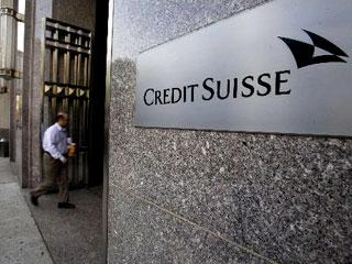 Швейцарска банка обвинена в пране на пари от кокаин, намесен е Брендо