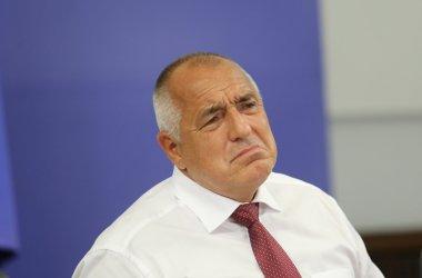 Какво стана с оставката на Борисов?