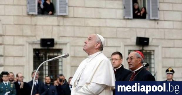 Папа Франциск анулира традиционната церемония, с която в Рим