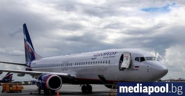 Самолет на авиокомпания