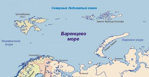Руски риболовен кораб с 19 души на борда потъна в Баренцово море