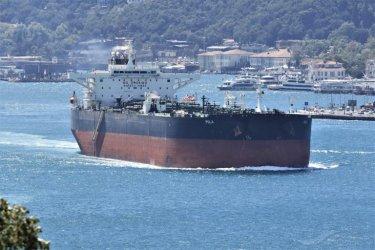 Мина бе открита на борда на иракски танкер