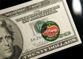 Бананов стикер вдига стойността на банкнота до 57 000 долара