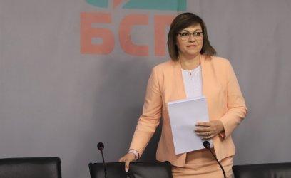 БСП предлага стъпки за справяне с бедността