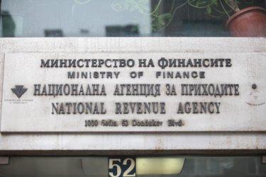 Без ПОС плащания към НАП до 10 януари
