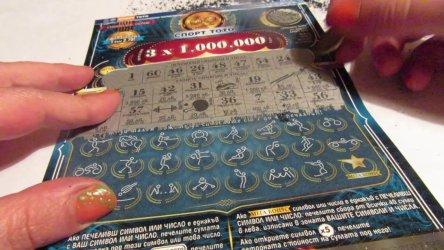 Български шофьор на камион спечели половин милион евро от моментна лотария във Франция