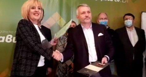 Триото и Манолова подписаха споразумение за общи листи на изборите (видео)