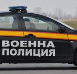 """Правителството сменя шефа на """"Военна полиция"""""""