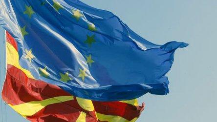 Разширяването на ЕС е мъртво, какво идва вместо него