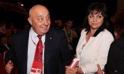 Ръководство на БСП иска да изключи Гергов от партията