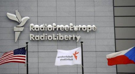 """Журналисти от """"Свободна Европа"""" протестират срещу """"унищожаването на тяхната независимост"""""""