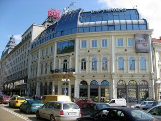 Държавната банка за развитие купи имот за рекордните над 3000 евро/кв.м