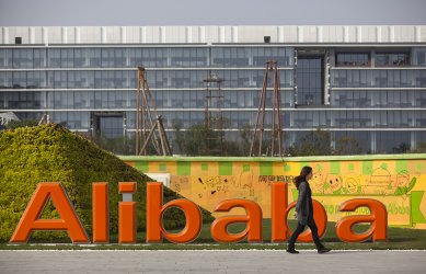 """Китай разследва """"Алибаба"""" за монопол и предизвика шок на финансовите пазари"""