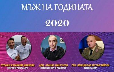 """Гласуването за """"Мъж на годината"""" е спряно след отказа на Мутафчийски и Мангъров да участват"""