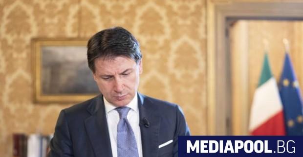 Италианският премиер Джузепе Конте днес и утре е изправен пред
